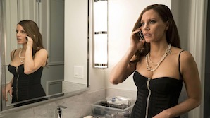 Molly's Game - Rosebud Cinema