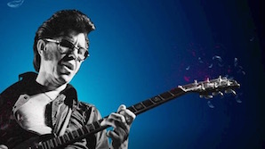 Rumble: The Indians Who Rocked the World - Ends Thursday, 9/21